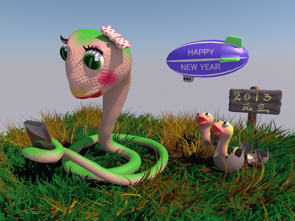 2013_snake
